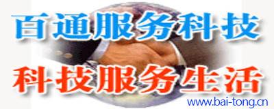 SD大鼠胆总管插管,心脏插管,颈静脉颈动脉插管,尿道气管插管