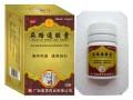 尿路通胶囊 -排石药新产品