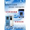 恒温恒湿试验箱价格→进口恒温恒湿试验箱
