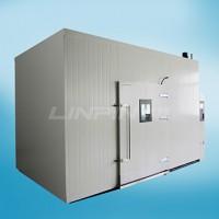 步入式恒温恒湿试验箱上海大型步入式实验室