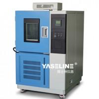 高低温湿热试验箱对产品有什么影响